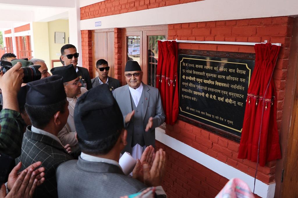 काभ्रेको धुलिखेलस्थित सञ्जीवनी माध्यमिक विद्यालयका पुनर्निर्माण सम्पन्न भवनको उद्घाटन गर्दै प्रधानमन्त्री केपी शर्मा ओली